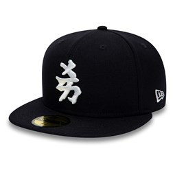 New York Yankees Dynasty logo 59FIFTY