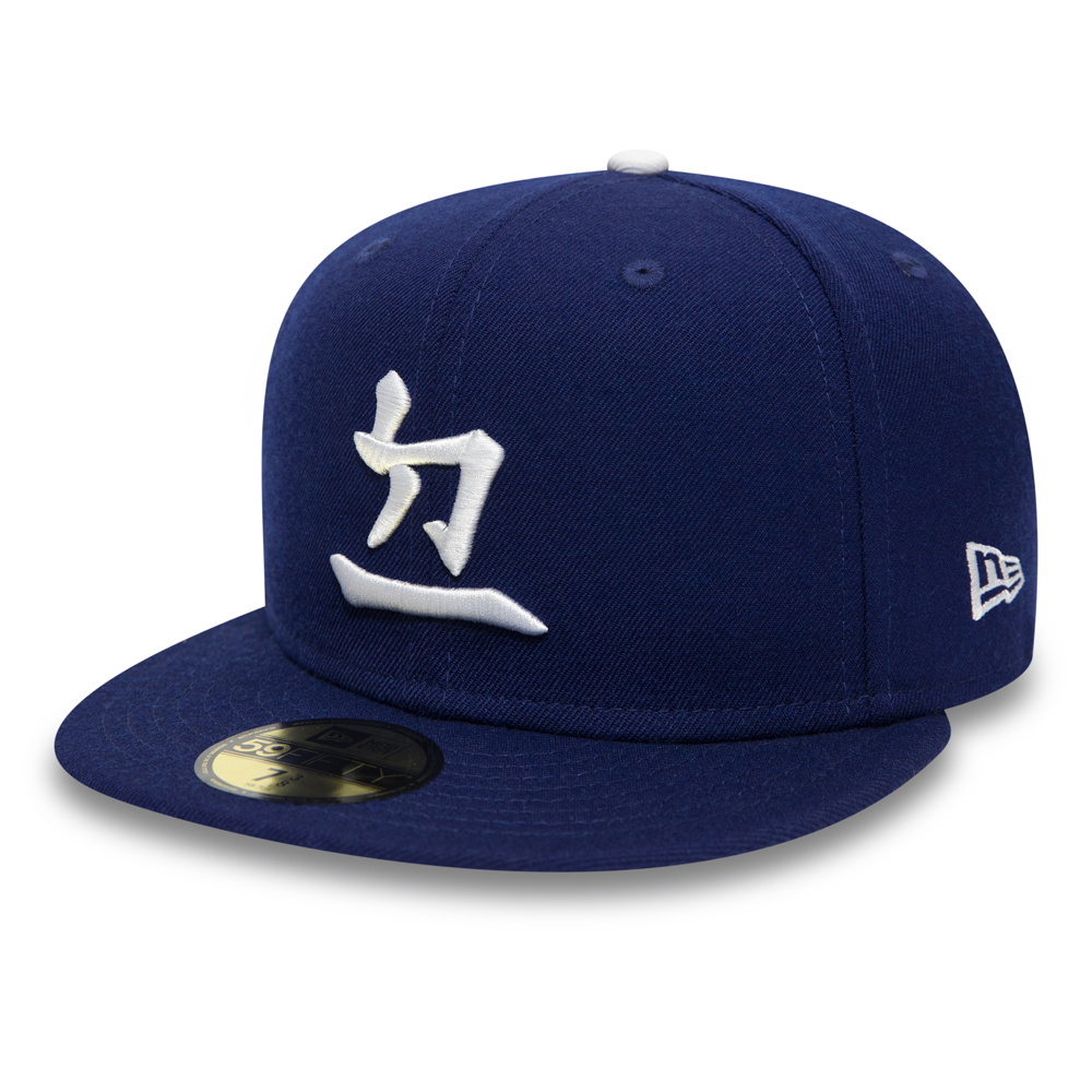Los Angeles Dodgers Dynasty Logo 59FIFTY